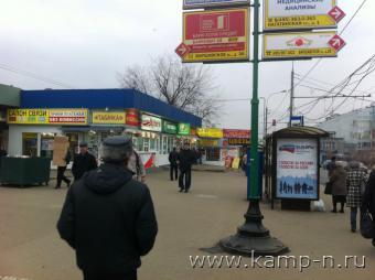 seks-metro-nagatinskaya